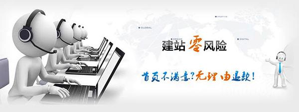 成都七奕网络,建站APP小程序开发,中小企业的好伙伴