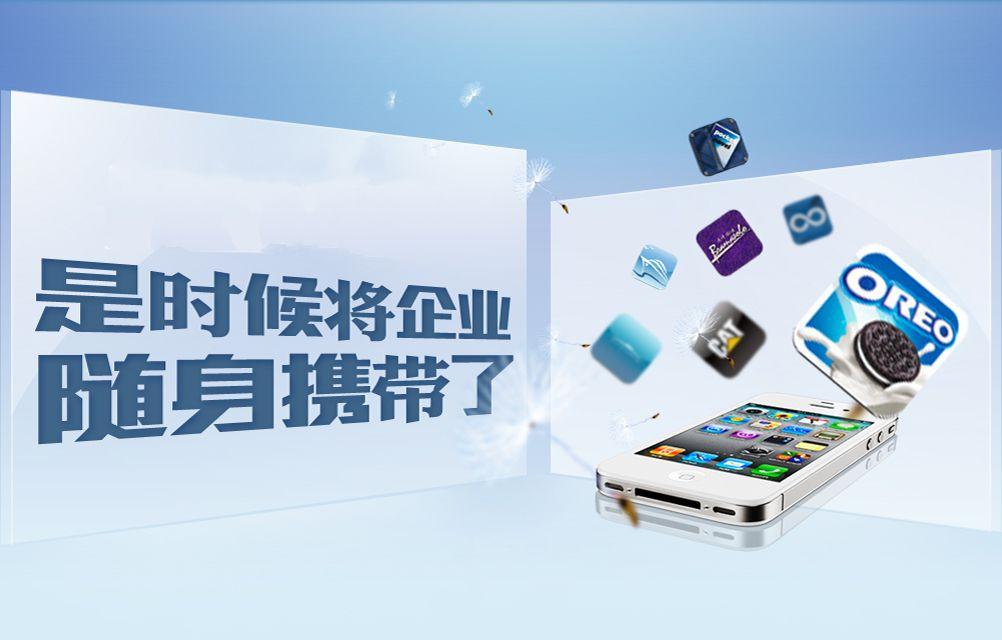 七奕网络,中小企业的互联网运营孵化工厂